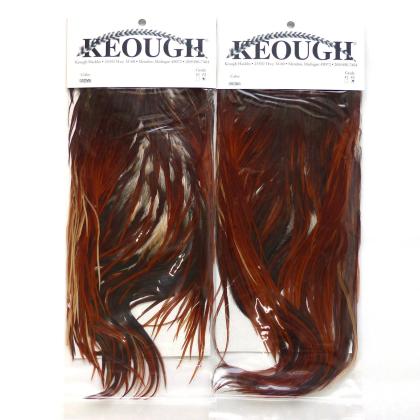 Keough Saddle Grade 2 Braun