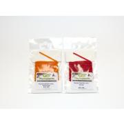 Förg Chenille 2mm verschiedene Farben Fluo Orange
