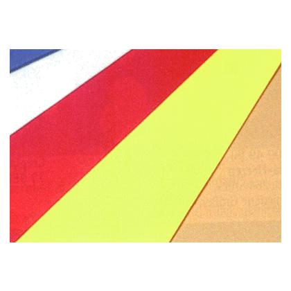 Schaumstoffplatten / Polycelon Gelb 3 mm
