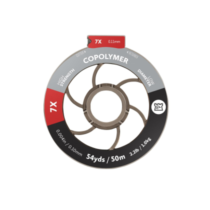 Hardy Copolymer 50m Vorfachmaterial 0,16 mm